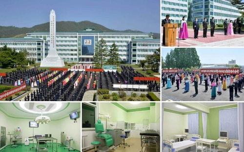 朝鲜致力医疗事业地方大医院纷纷开诊