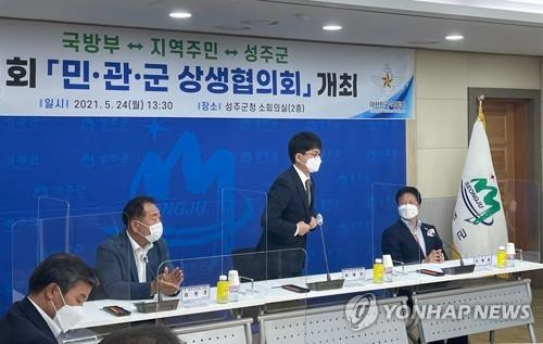 5月24日,第一届官民军共生协议会会议在庆尚北道星州郡政厅举行。图为国防部次官(副部长)朴宰民(右二)向与会人员致意。 韩联社
