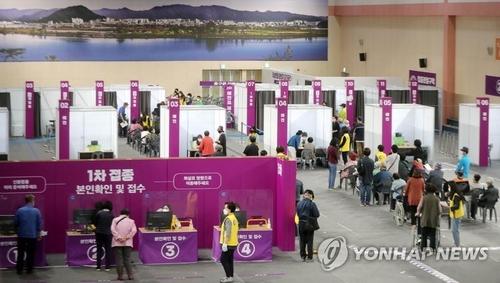 韩政府:上半年接种如未达标将重审鼓励措施