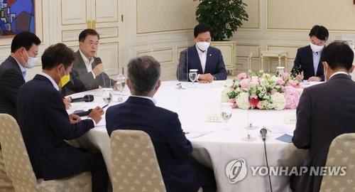 2021年5月26日韩联社要闻简报-2
