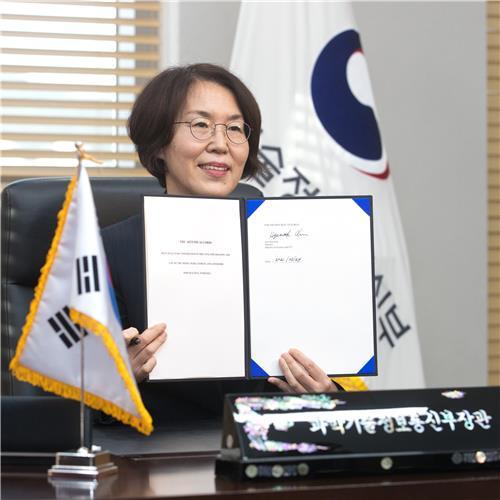韩国与美国宇航局签署《阿尔忒弥斯协定》