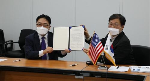 韩美签署卫星导航合作联合声明