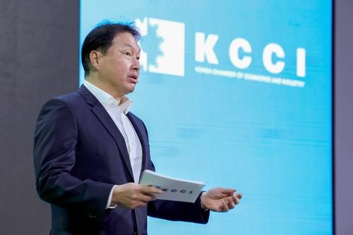 2021P4G首尔峰会商务论坛在线举行