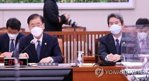 2021年5月28日韩联社要闻简报-2