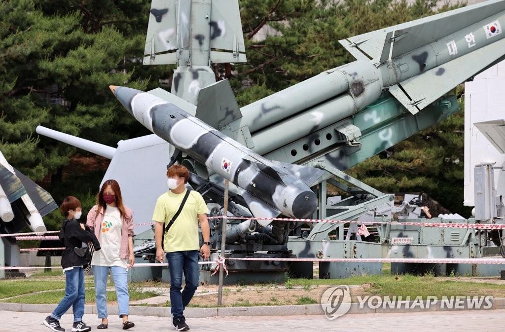 2021年5月31日韩联社要闻简报-2