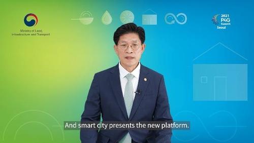 P4G峰会城市对话论坛在线举行