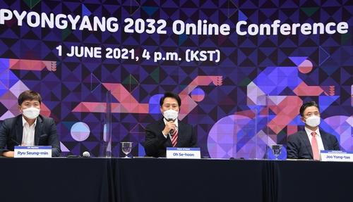 首尔市长与国际奥委会开会讨论韩朝联合申奥