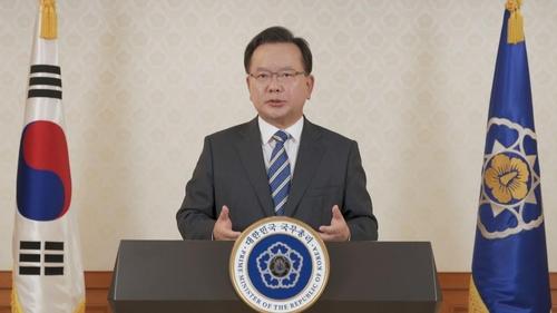 韩总理在线出席新冠疫苗预先市场采购承诺机制峰会