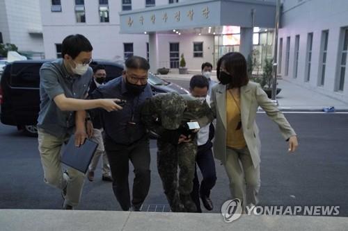 韩军检察机关将建侦查审议委检评性侵案调查