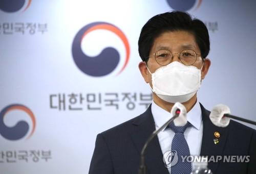 6月7日,韩国国土交通部长官卢炯旭举行记者会,公布韩国土地住宅公社(LH)改革方案。 韩联社