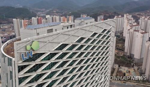 韩政府公布土地住宅公社改革方案