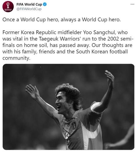 国内外体育界人士为韩前国脚柳想铁去世致哀