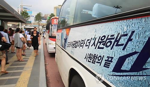 韩修法限制播放酒类广告保护未成年人
