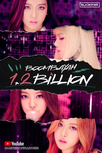 BLACKPINK《BOOMBAYAH》MV播放超12亿次
