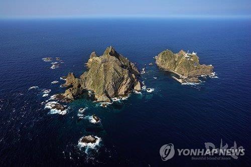 韩政府:暂不考虑因独岛问题缺席东京奥运会