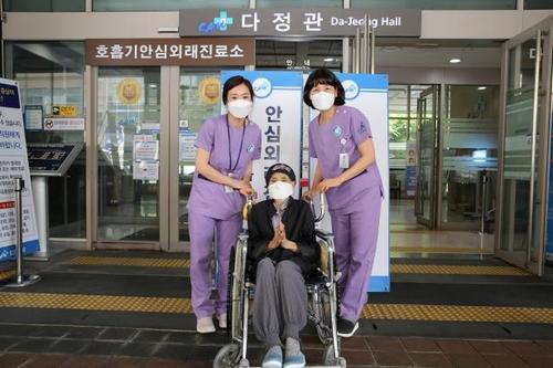 韩国最高龄新冠患者治愈出院
