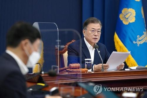 2021年6月9日韩联社要闻简报-2