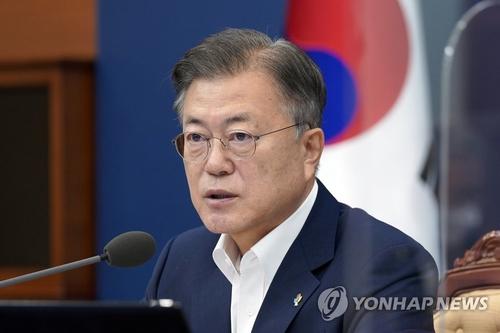 2021年6月10日韩联社要闻简报-2