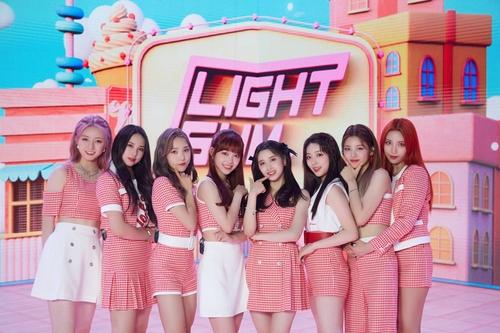 新女团LIGHTSUM正式出道