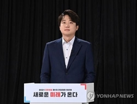 简讯:李俊锡当选韩最大在野党党首 史上最年轻