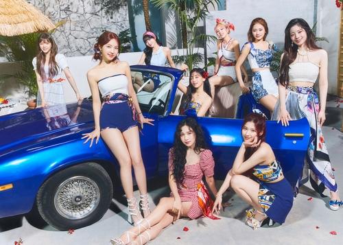 女团TWICE JYP娱乐供图(图片严禁转载复制)
