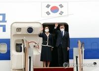 文在寅将出席G7峰会重启线下多边外交