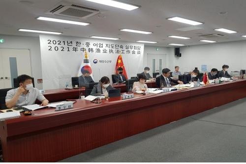 韩中渔业执法工作会谈商定加强整治非法捕捞