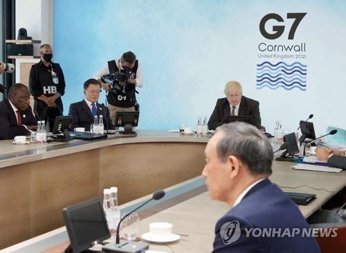 详讯:文在寅在G7扩大会强调碳中和和开放经济
