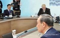 韩外交部:日本单方面取消韩日领导人会谈