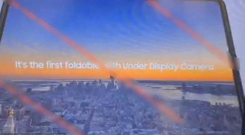 疑似Galaxy Z Fold3新机照片 SamMobile截图(图片严禁转载复制)