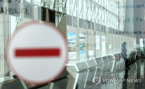 韩国延长全球旅游特别预警期至7月15日