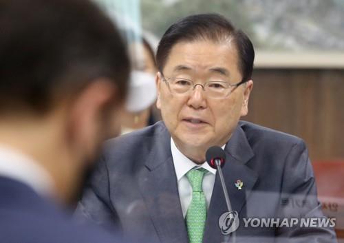 韩外长将出访越南等东南亚三国