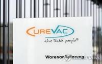 文在寅同德国药企CureVac高管商讨疫苗合作