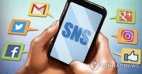 报告:韩国人社交媒体使用率全球第2