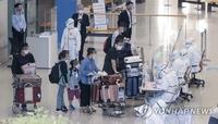 韩国驻华大使馆入境免隔离咨询量大增