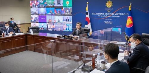 韩防长在线出席东盟扩大防长会议