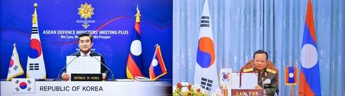 韩国和老挝签署国防合作谅解备忘录。 国防部供图(图片严禁转载复制)