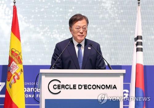 文在寅:韩西两国将共谋合作引领世界经济