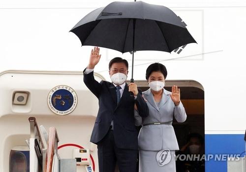 2021年6月18日韩联社要闻简报-1