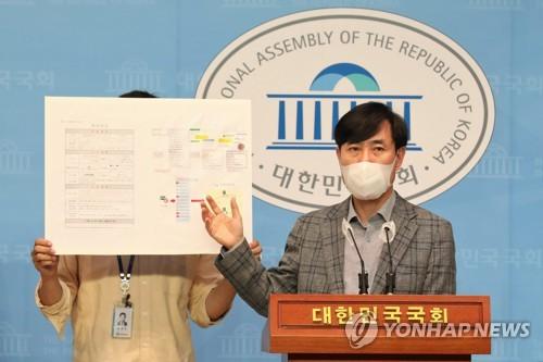 6月18日,在国会,国民力量党议员河泰庆举行记者会,称韩国原子能研究院遭黑客攻击。 韩联社
