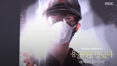 韩KBS和MBC节目荣获意大利音像奖特别提及奖