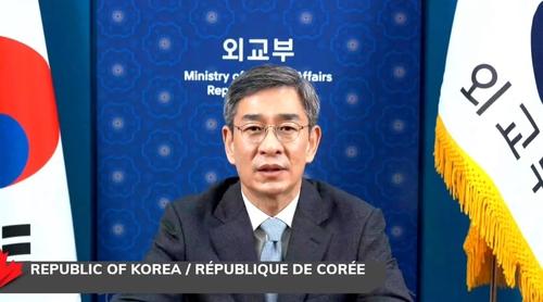 韩国将为委内瑞拉难民提供400万美元人道援助