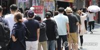 简讯:韩国下月1日放宽防疫措施