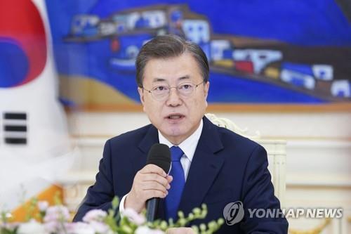 文在寅将出席韩与中美洲一体化体系第四次峰会