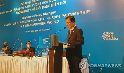 韩外长在河内出席亚欧会议高层政策对话