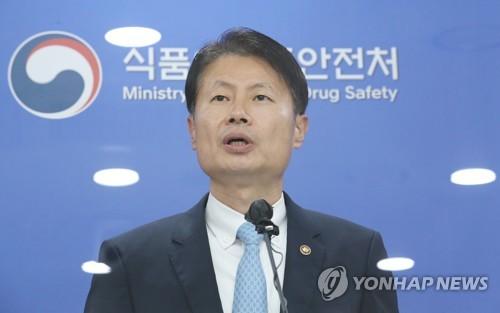 韩食药处处长出席世卫组织论坛