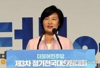 韩前法务部长官秋美爱宣布角逐下届韩国总统