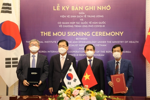 韩国将全方位助力越南疫苗接种
