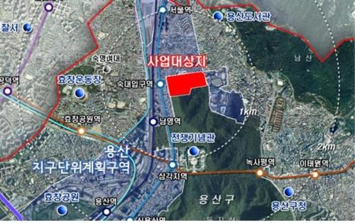 美使馆建设用地 首尔市政府供图(图片严禁转载复制)