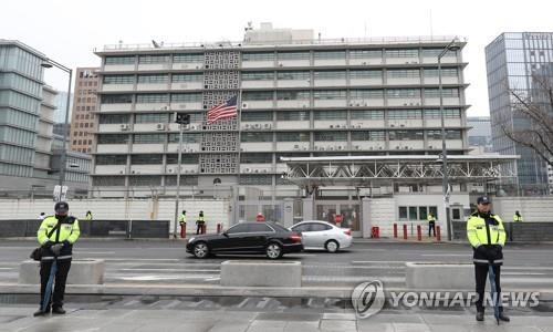 美驻韩使馆搬迁程序启动